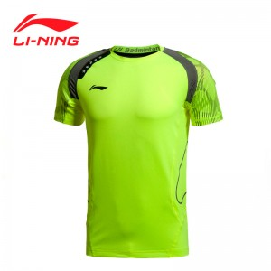 Thomas & Uber Cup Li Ning 2014 China National Team Men's Badminton Match Jersey