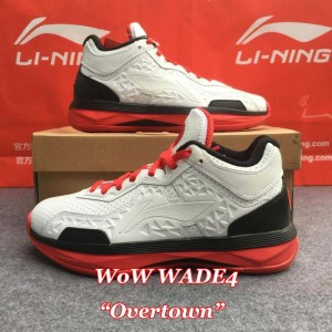 """Way of Wade All City 4 """"Overtown"""""""