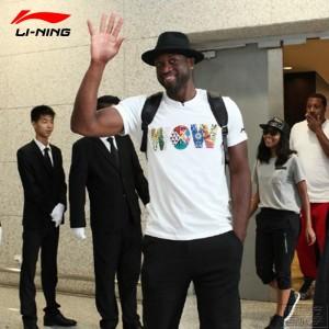 Li-Ning 2017 Way of Wade Mens Comfortable Tee Shirt