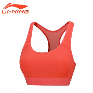 Li-Ning 2017 Quick Dry Sports Bra Women's Yoga Adjustable Fitness Underwear