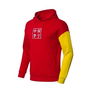 Paris Fashion Week Series Li-Ning Men's Hoodie - Red [AWDNB95-3] | China Li-Ning