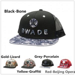 Li-Ning WoW 3 Design Contest Snapback Hat