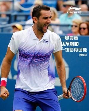 Li-Ning Marin Cilic U.S. Open 2015 Polo Shirts