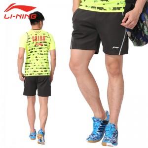 Li-Ning 2015 China Badminton Team Championships Mens Shorts