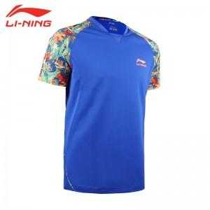 Li-Ning Men's Table Tennis Ping Pong CTTSL China Table Tennis Super League Jersey