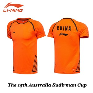 The 15th Australia Sudirman Cup 2017 China National Badminton Team Jersey