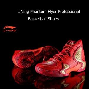 "Li-Ning Phantom Flyer Mens Professional Basketball Shoes ""Lucky 2016"""