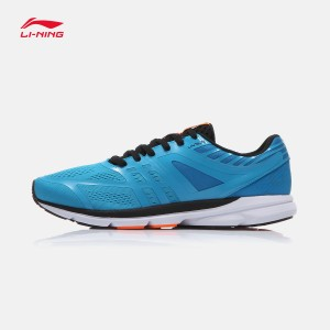 Li-Ning 2017 Mens Rouge Rabbit Smart Running Shoes Lightweight Stability Sneakers - Blue/Black