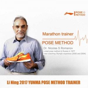 Li Ning 2017 Marathon Pose Method Mens Racing Running Shoes