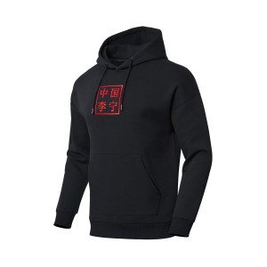 Paris Fashion Week Series Li-Ning Men's Hoodie - Black [AWDNB95-1] | China Li-Ning