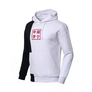Paris Fashion Week Series Li-Ning Men's Hoodie - White [AWDNB95-2] | China Li-Ning