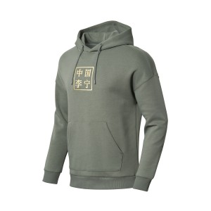 Paris Fashion Week Series Li-Ning Men's Hoodie - Grey [AWDNB95-4] | China Li-Ning