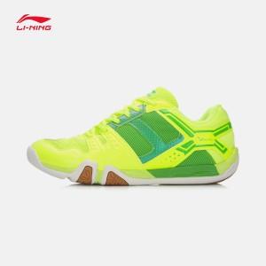 Li-Ning Nap of the Earth Flight TD Mens Badminton Shoes Training Sneakers