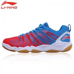 Li-Ning Lin Dan Men's TD Badminton Sneakers AYTL021-2