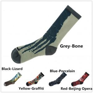 Li-Ning WoW 3 Design Contest Sock
