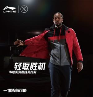 Li-Ning WoW 4 Mens Warm Down Jacket
