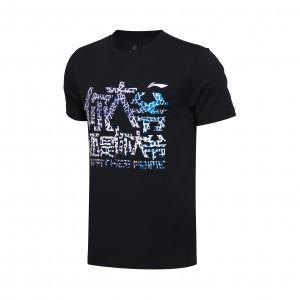 "2017 Way of Wade Men's ""大爷Tee"" Themed Basketball Culture Tee Shirt"