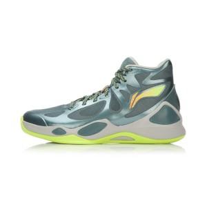 Li-Ning BB Lite Sonic 4 2016 CBA Professional Basketball Shoes - Storm Grey/Bright Green