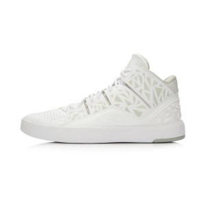 Li-Ning Wade Chillout 4 Men's Lifestyle Basketball Shoes - White/Grey