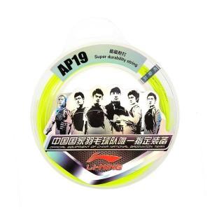 Li-Ning Badminton String AP19