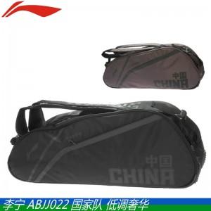 Li-Ning China National Badminton Team Racket Bag | Single Shoulder 6 Racquet Bag