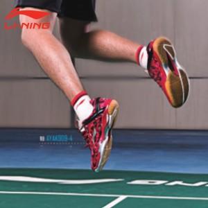 Li-Ning Fu Hai Feng 2015 Badminton Championships Professional Signature Badminton Shoes