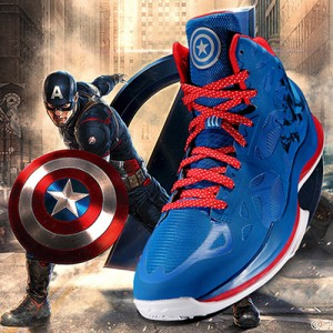 Captain America x Li-Ning BB Sonic Lite Basketball Shoes
