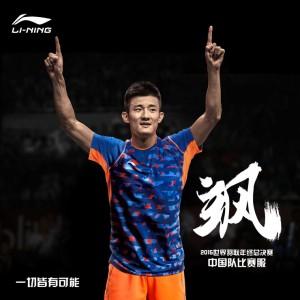 Li-Ning 2015 China Badminton Team Championships Mens Shirts
