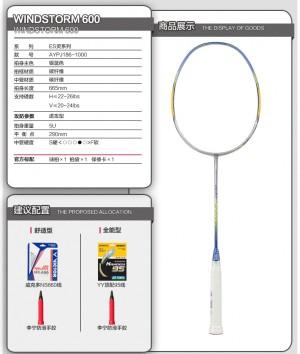 Li-Ning Wind Storm 600 Badminton Racket