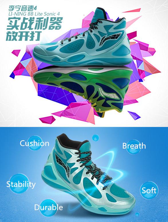 Li-Ning BB Lite Sonic 4 2016 CBA Professional Basketball Shoes
