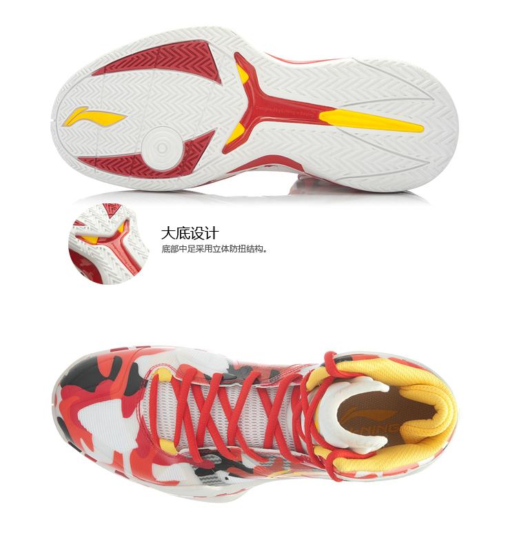 Li-Ning Evan Turner ET004 Turning Point 004 - Milk Cow Basketball Shoes